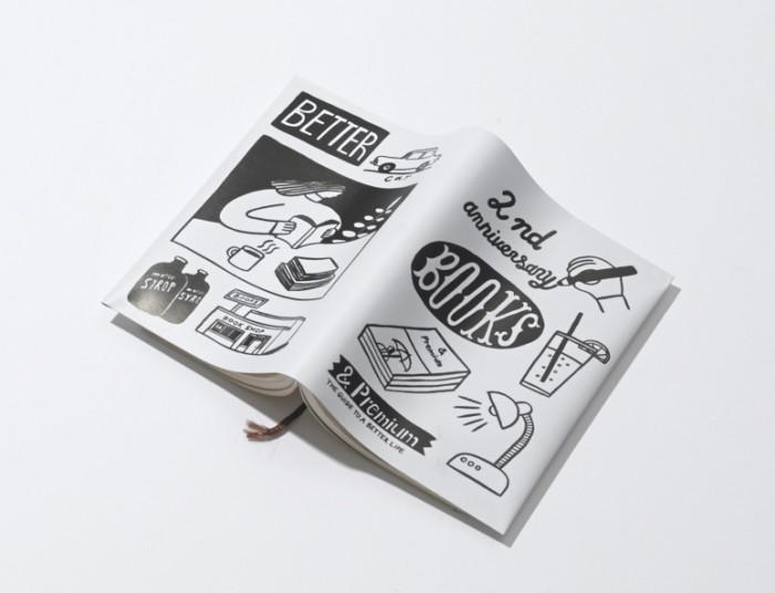 STOMACHACHE.描き下ろしのブックカバーは、新潟・燕三条の noalu