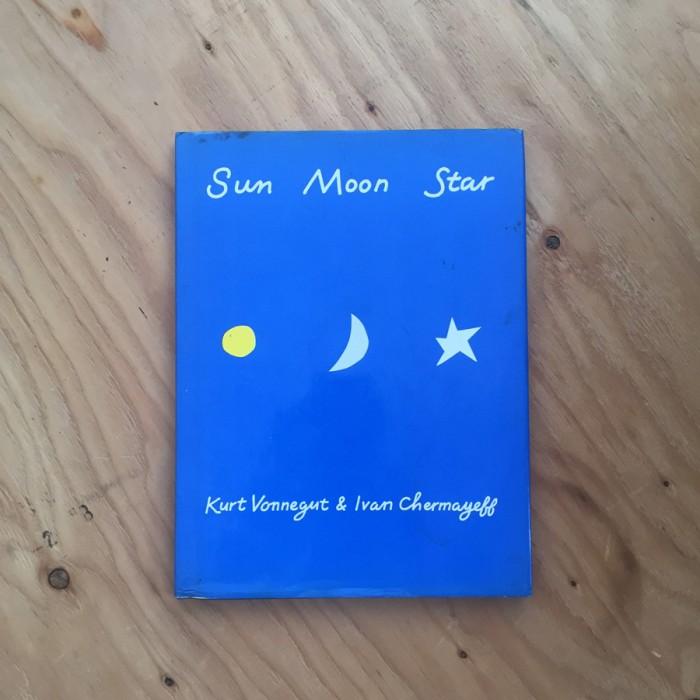 お日さまお月さまお星さま