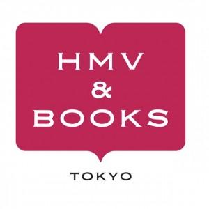 HMVロゴ