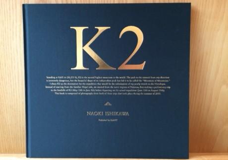『K2』石川直樹(SLANT)