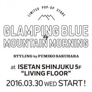 mountain morning &Premium