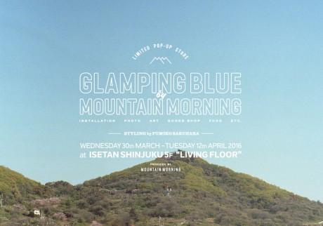 〈MOUNTAIN MORNING〉が新宿伊勢丹でポップアップショップを開催。