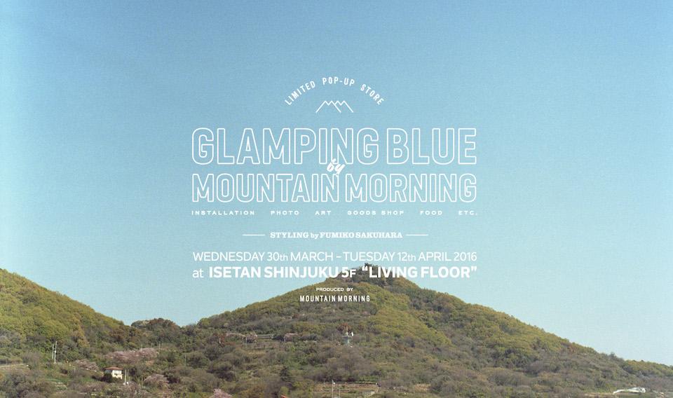 glanpingblue_visual &Premium