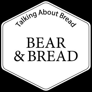 どこから食べる?くまのパン。