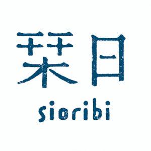 sioribi