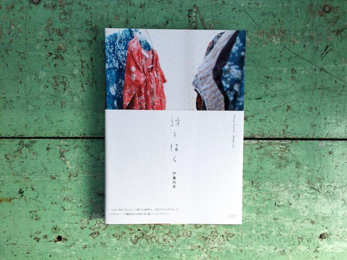 sioribi_book_01