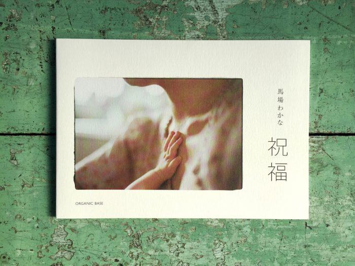 sioribi_book_04
