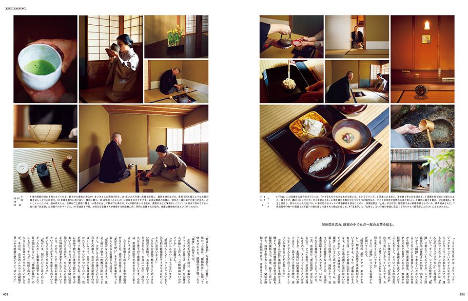 40-image-04