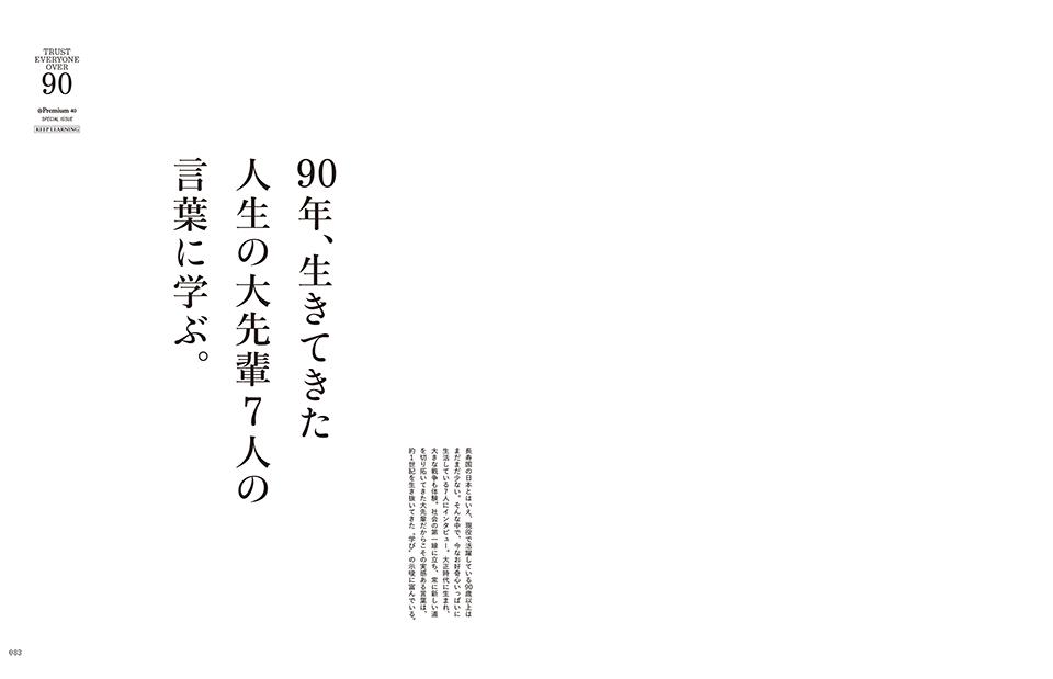 40-image-09