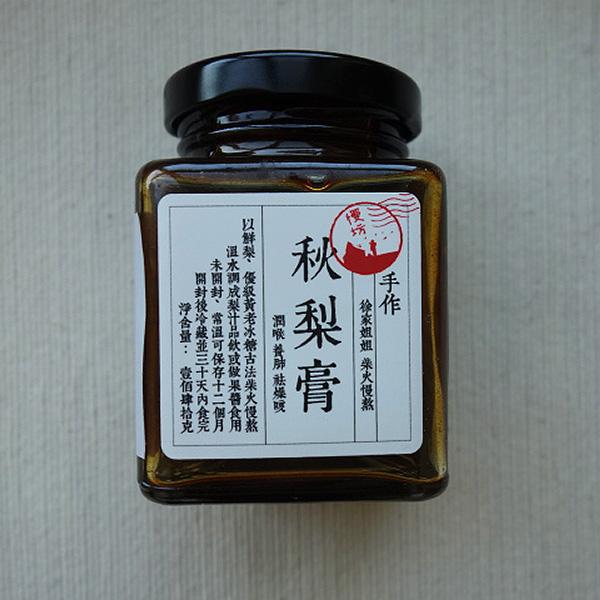 haraguchi-01