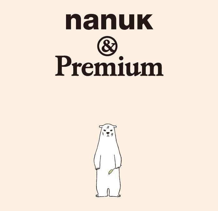 nanuk &Premium-no-45