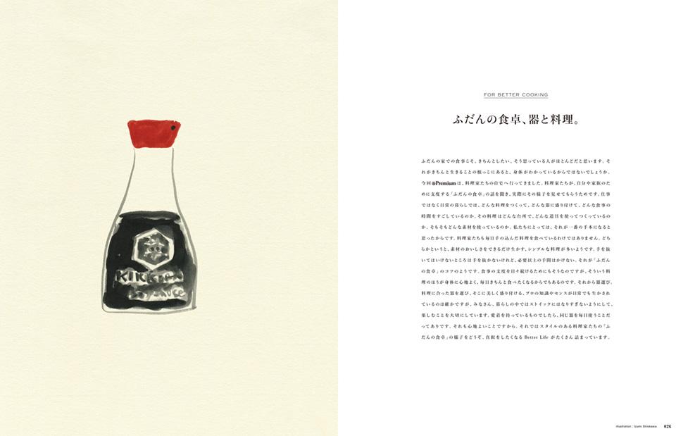 46-image-01