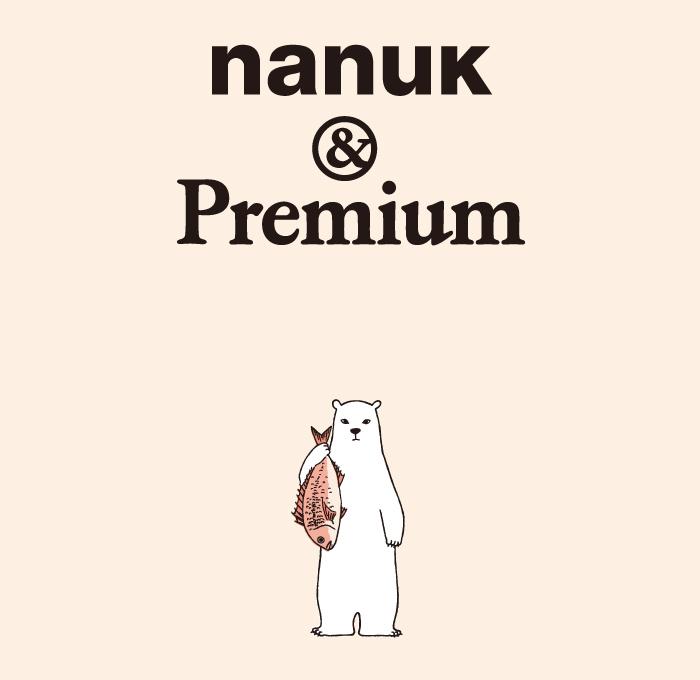jp-nanuk-main46