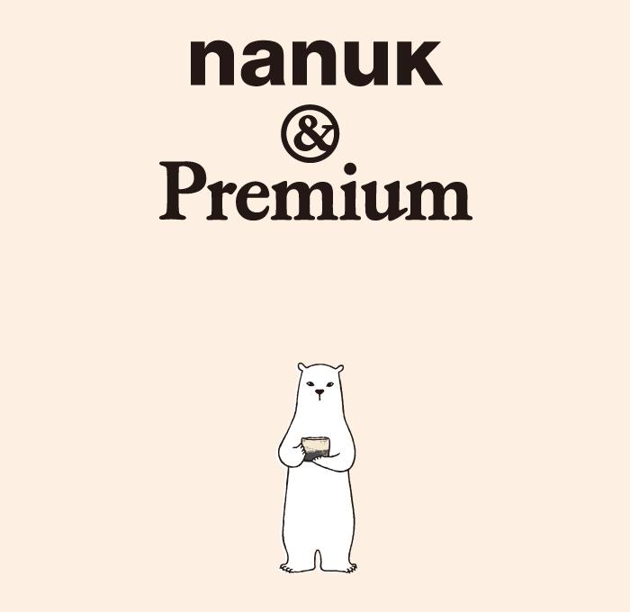 jp-nanuk-main47