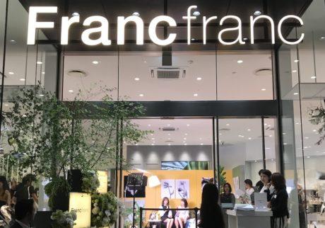 〈フランフラン青山店〉がリニューアルオープン。