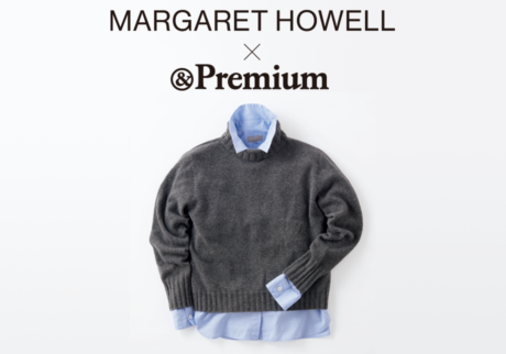 〈マーガレット・ハウエル〉と『アンド プレミアム』の特別コラボアイテムを限定販売。
