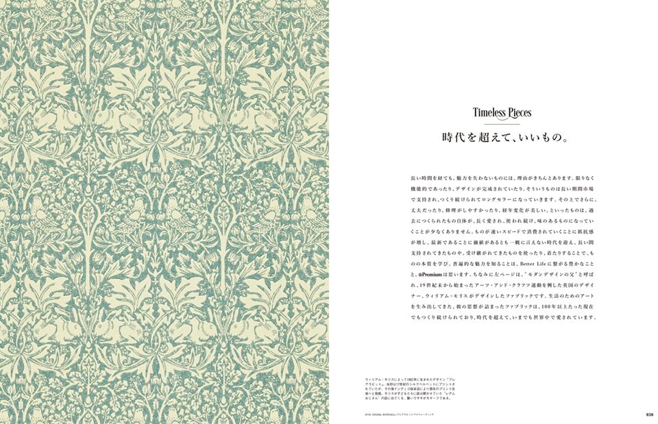 48-image-01