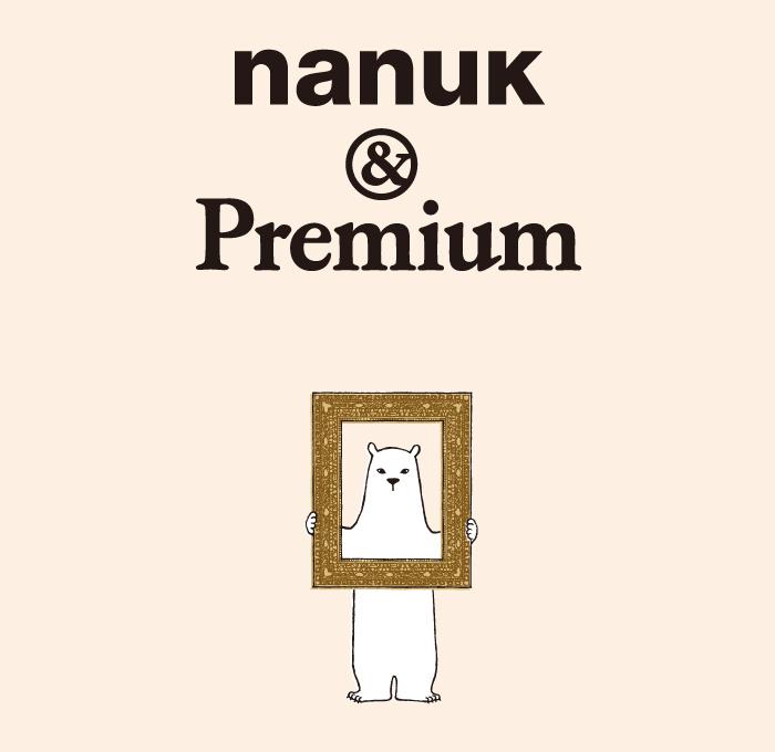 jp-nanuk-main48