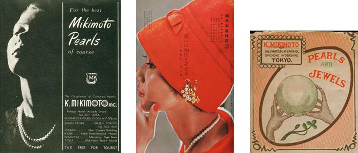 右/明治から大正時代に『The Japan Times』『The Daily Japan Herald』など英字新聞に掲載された広告。中/戦後は写真やグラフィックで商品イメージを訴求。1959年『婦人画報』の広告はモードな感覚。左/1964年東京オリンピック案内地図の掲載広告。