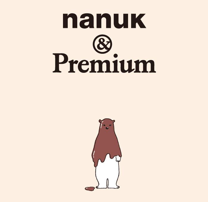 jp-nanuk-main49