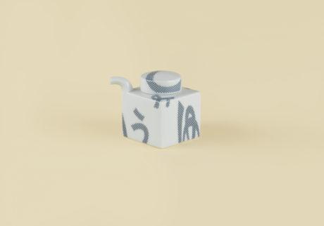 白山陶器の醤油差し選・文/郷古隆洋