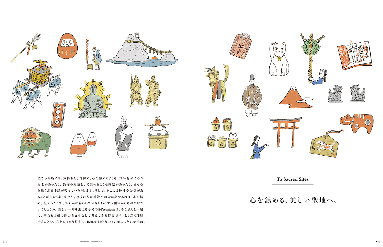 50-image-01
