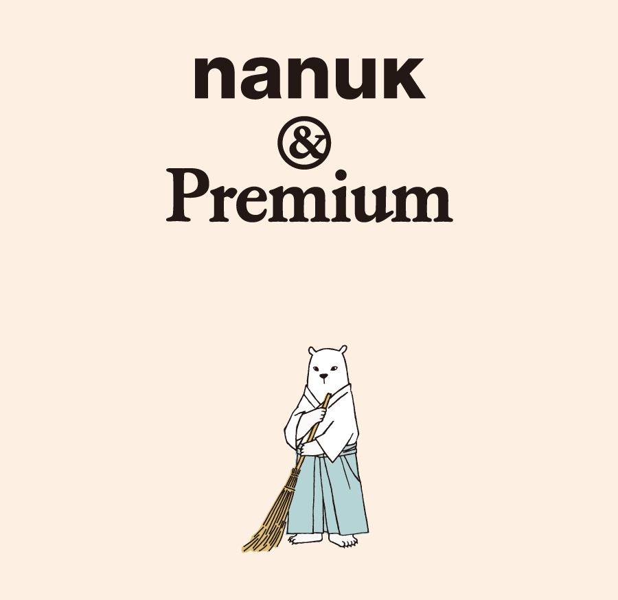 jp-nanuk-main50