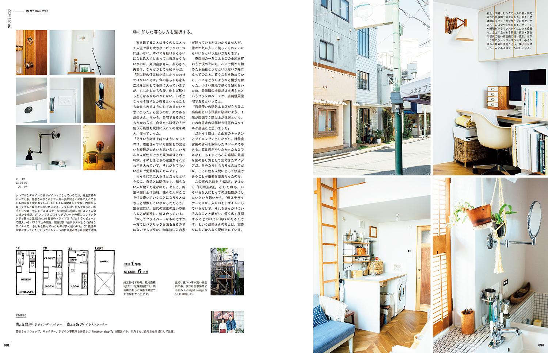 51-image-09