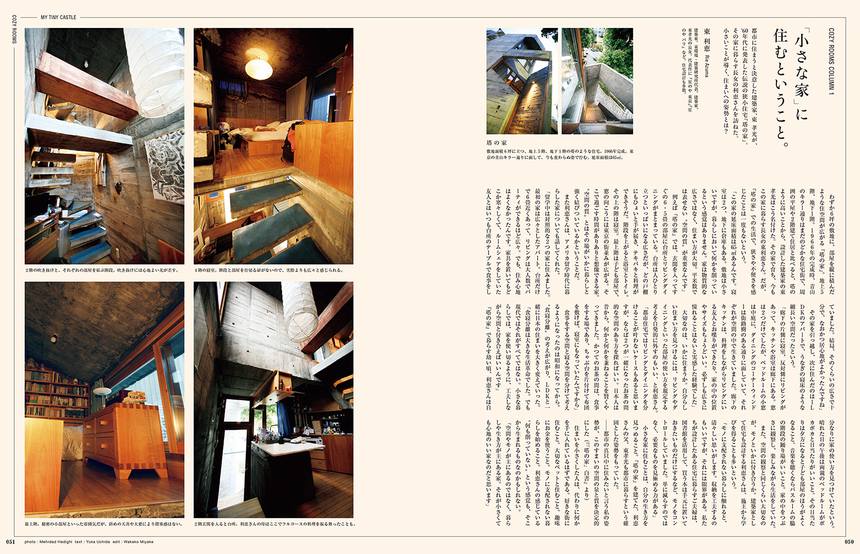 51-image-04