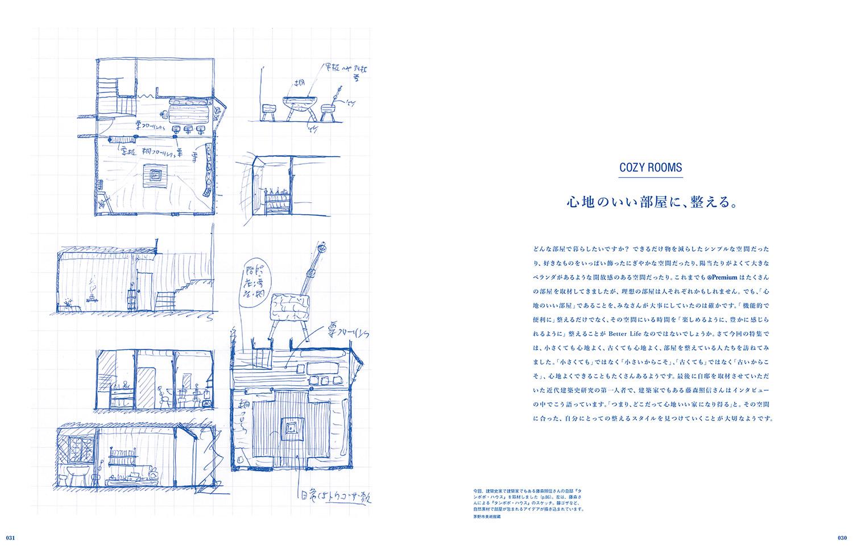51-image-01