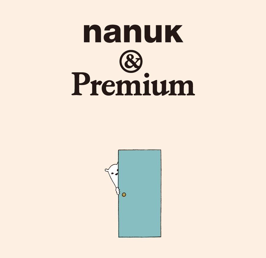 jp-nanuk-main51