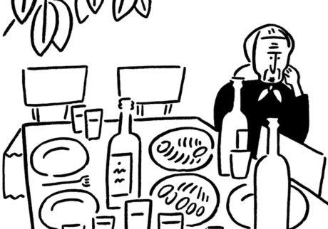 『リトアニアへの旅の追憶』文/松田沙織(「LT shop」 オーナー)