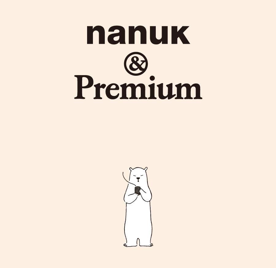 jp-nanuk-main52