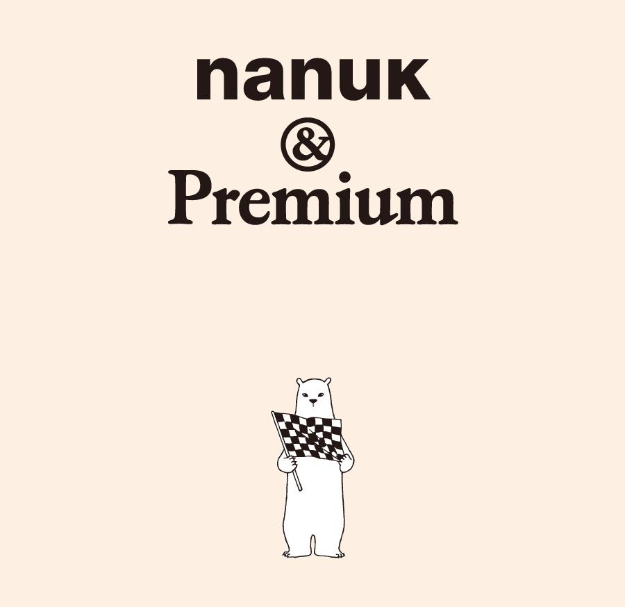 jp-nanuk-main53