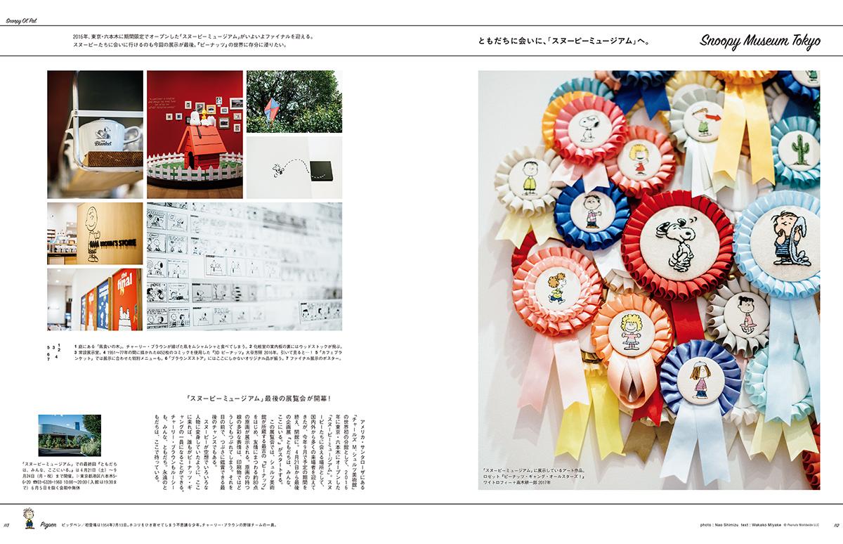 54-image-09