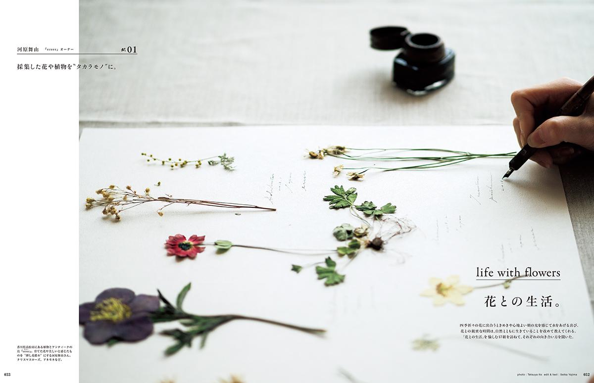 54-image-02