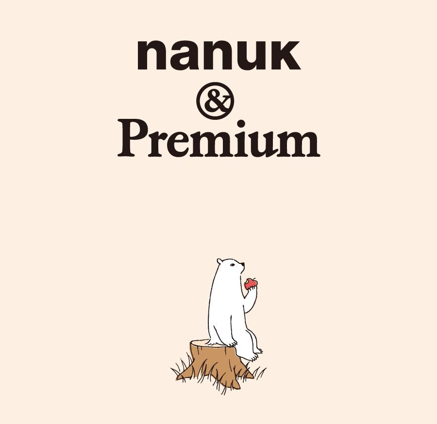 jp-nanuk-main54