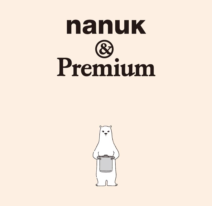 jp-nanuk-main55