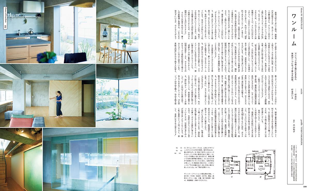 57-image-12