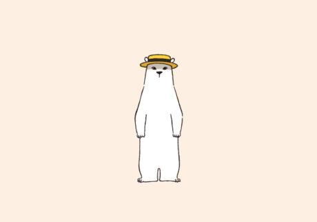 白くまのナヌークのつぶやき。「暮らす場所がいくつかあること」
