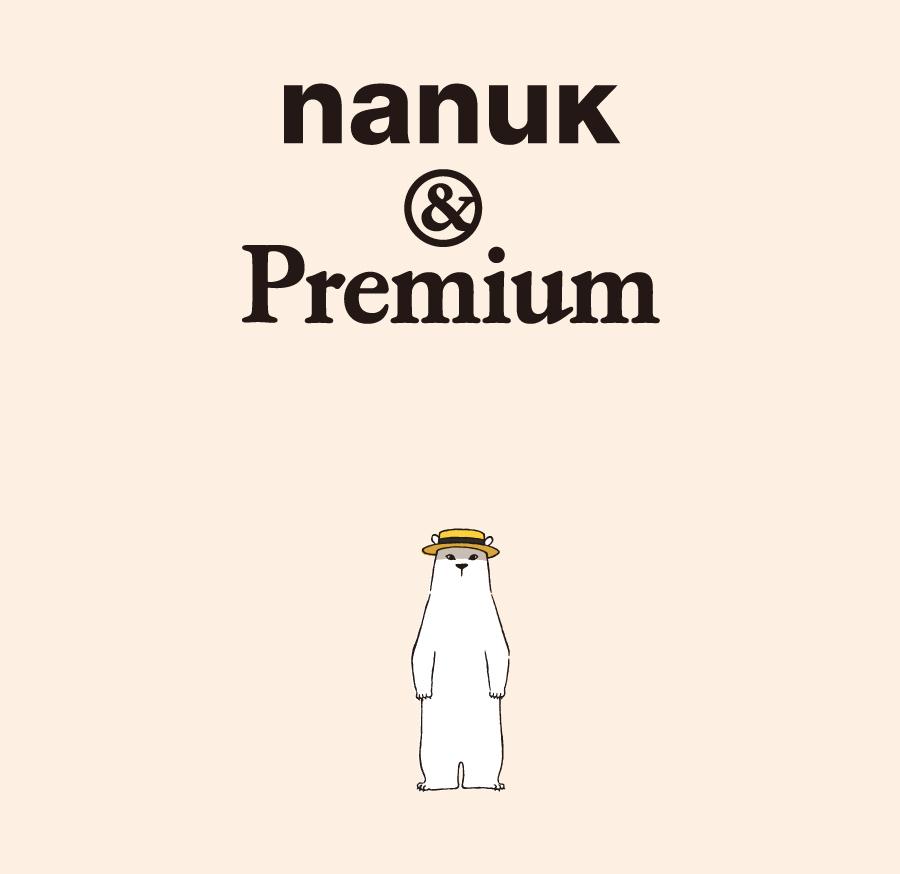 jp-nanuk-main57