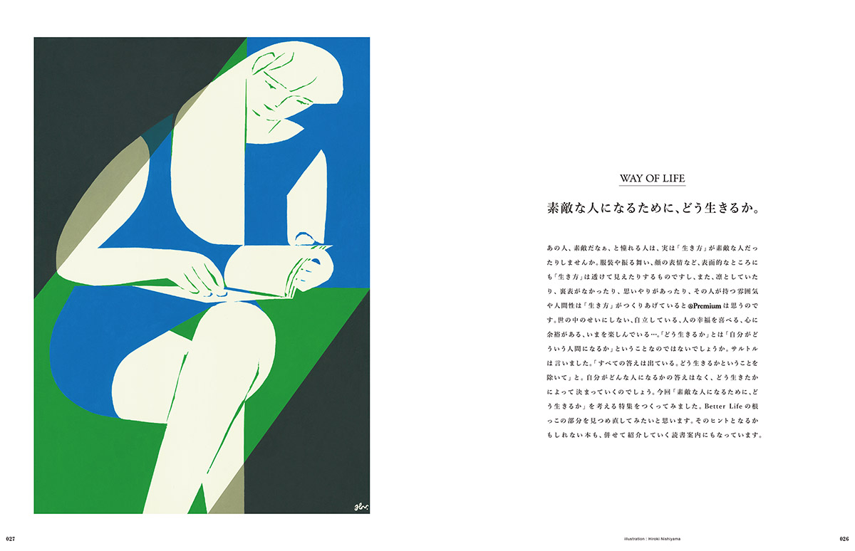 58-image-01