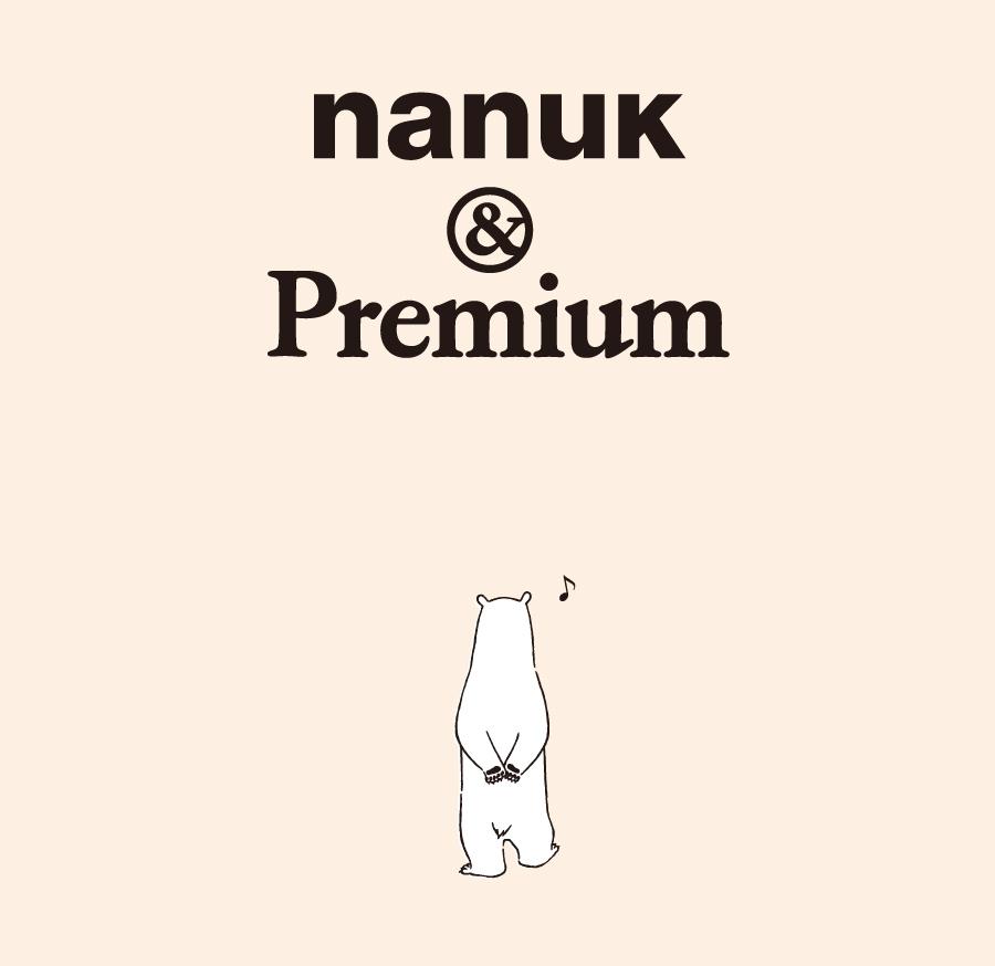 jp-nanuk-main58