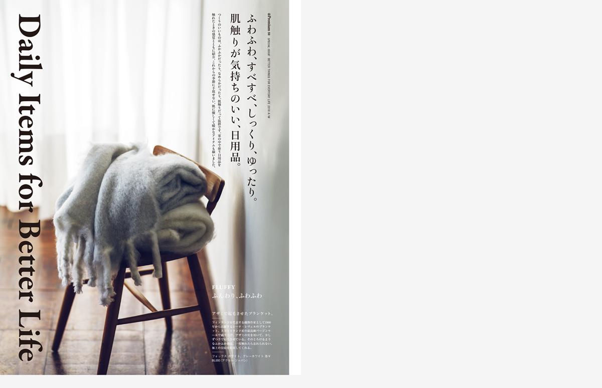 59-image-10