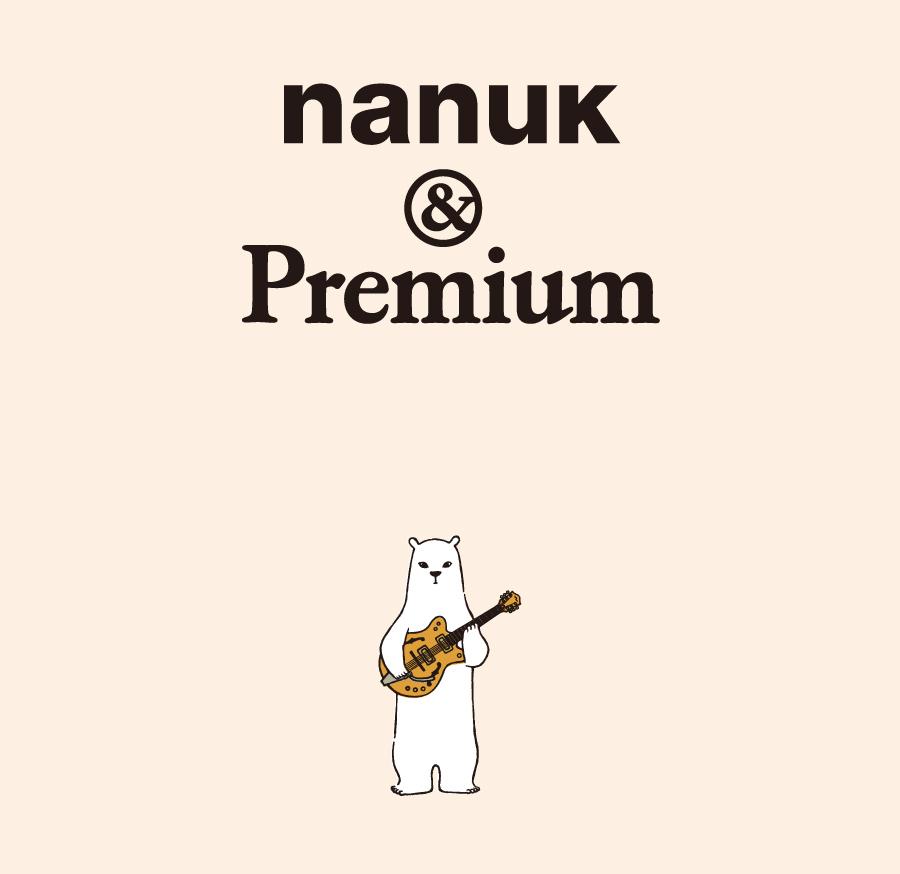 jp-nanuk-main59