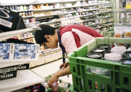 今月の写真家:横山創大