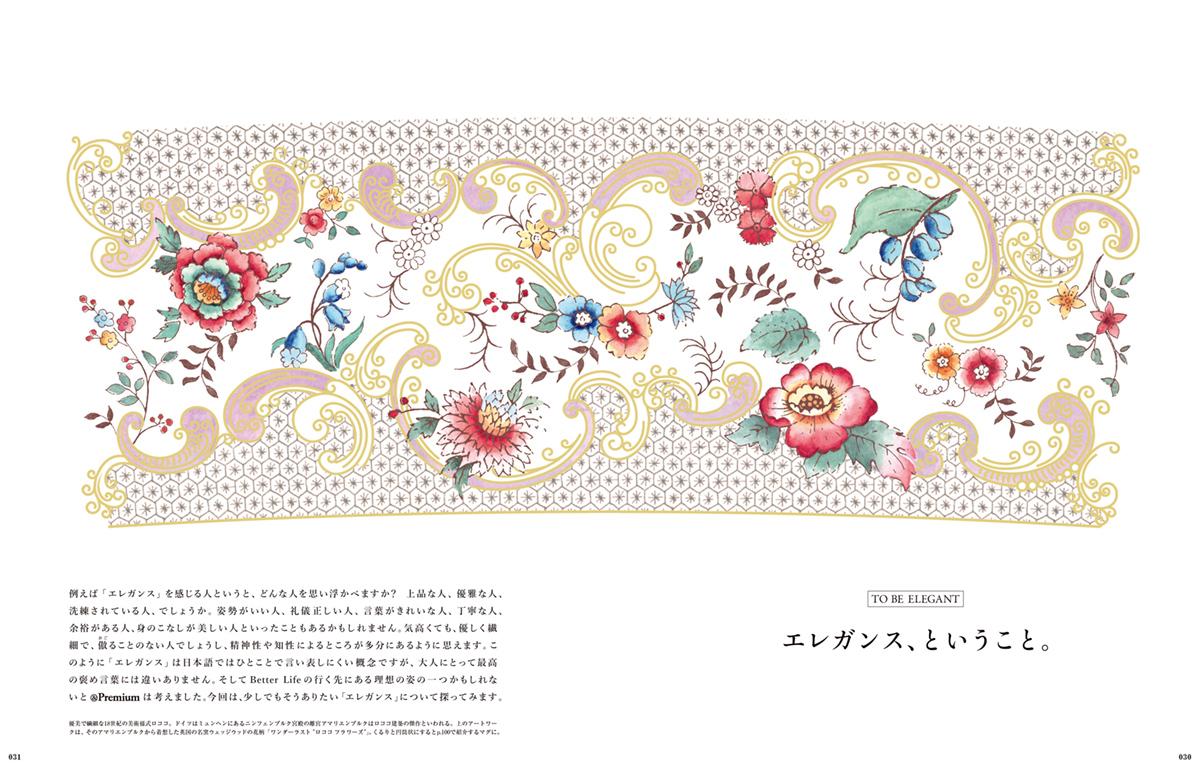 60-image-03