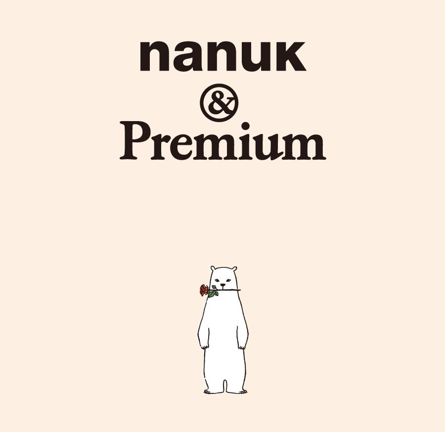 jp-nanuk-main60