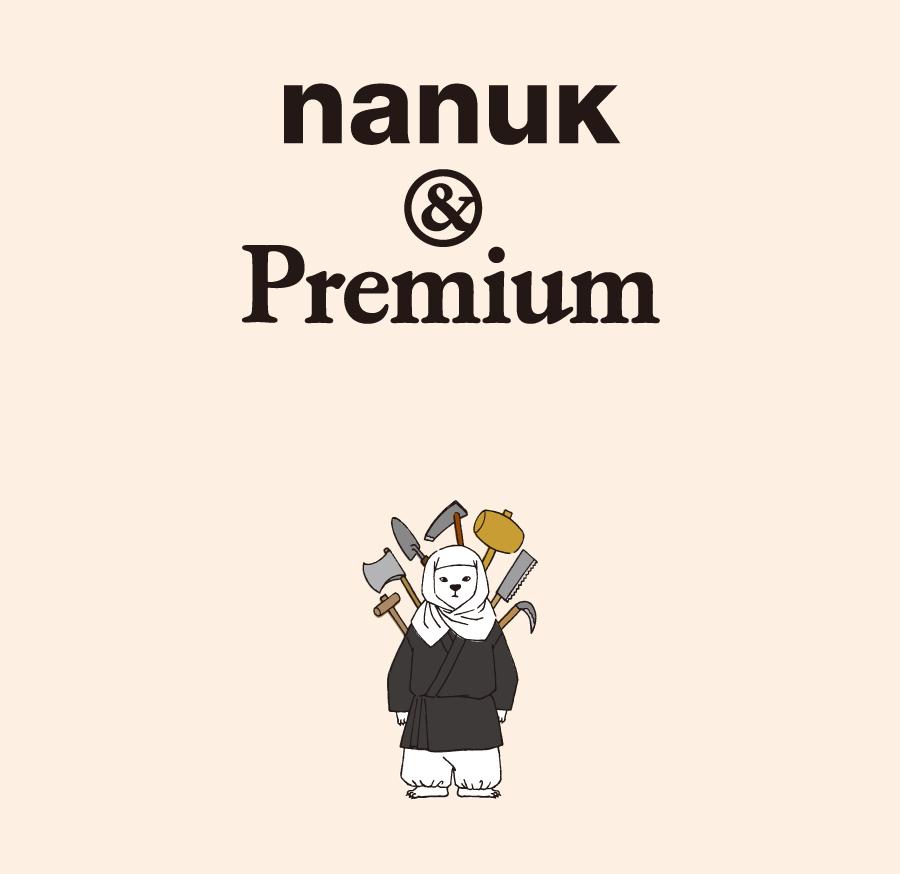 jp-nanuk-main61