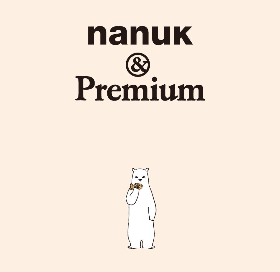 jp-nanuk-main62